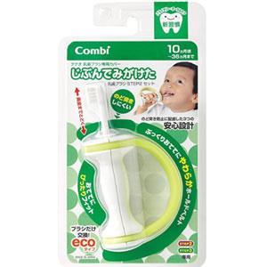 Combi康贝 婴幼儿训练乳牙刷 10-36月宝宝牙刷带手柄