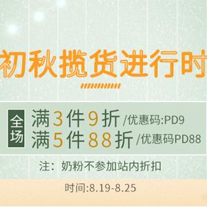新西兰Pharmacydirect中文网全场最高享额外88折促销
