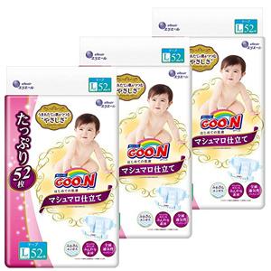 GOO.N大王 棉花糖纸尿裤 L52*3包(9-14kg)