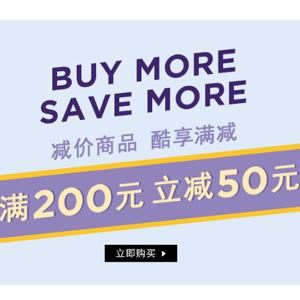 Old Navy中国官网 全场低至5折起+减价商品满200元立减50元促销