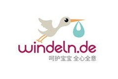 Windeln即德国W家海淘购物攻略(2021版)