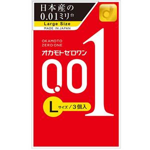 冈本001超薄避孕套 大号L码 3个装