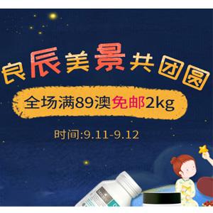 澳洲Amcal中文网全场满89澳免邮2kg