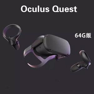 Oculus Quest All-in-one VR虚拟现实一体机 游戏系统 64GB