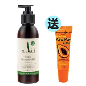 Sukin 苏芊 面部保湿乳液 125ml+Healthy Care木瓜唇膏10g