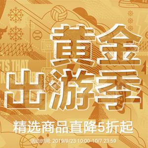 Under Armour中国官网精选服鞋低至5折促销