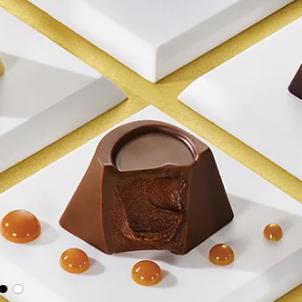 Godiva歌帝梵官网精选巧克力低至8折促销