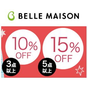 Belle Maison千趣会 儿童服饰精选3件9折/5件85折