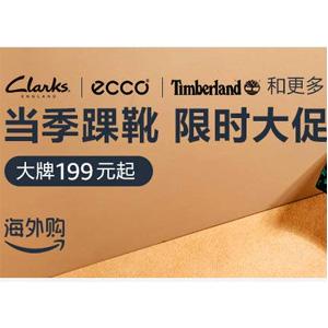 海外购一波Clarks/Ecco/Timberland当季踝靴限时大促