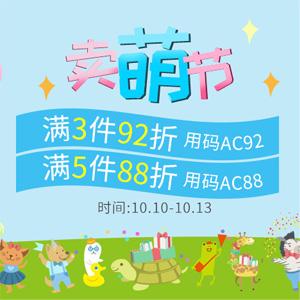 澳洲Amcal中文网全场最高享88折优惠