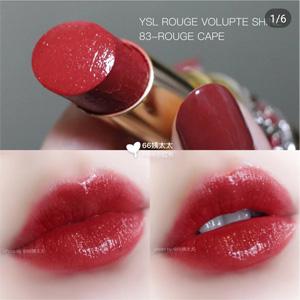 YSL圆管口红唇膏80、83号色