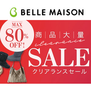 Belle Maison千趣会 男女儿童家居用品低至2折促销