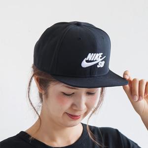 Nike耐克 SB Icon 可调节运动帽 黑白两色可选