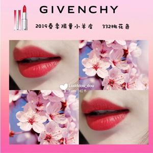 GIVENCHY纪梵希2019春季限量版小羊皮唇膏口红 3.4g—332