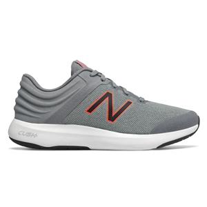 New Balance新百伦 BEST VALUES 男子训练鞋