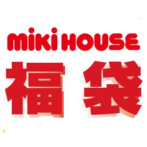 Mikihouse官网2020年新春福袋发售