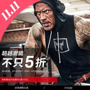 Under Armour中国官网双十一活动专场 不止5折