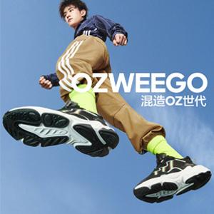 易烊千玺海报同款!Adidas阿迪达斯Originals Ozweego运动鞋 中童款