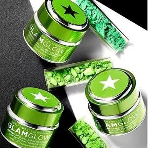 GLAMGLOW绿罐洁净面膜 50g