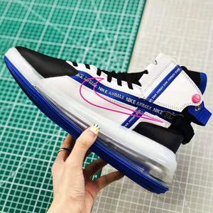 Nike Air Max 720 SATRN高邦男鞋