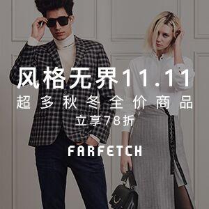 Farfetch官网双十一全场正价商品78折促销