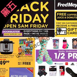 Fred Meyer 2019 Black Friday黑五促销海报出炉