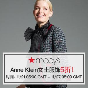 Macy's梅西百货现有Anne Klein女士服饰5折促销