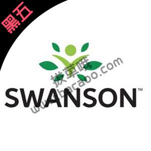 Swanson官网黑五有全场保健品最高至65折促销