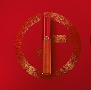 Giorgio Armani Beauty阿玛尼英国全线75折+满£80送礼包