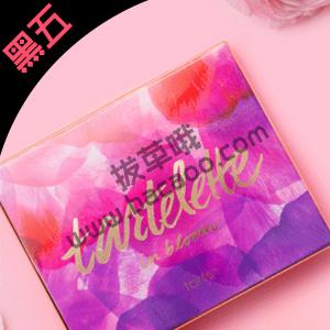 更新!Tarte美国官网网一全场美妆产品额外7.5折促销