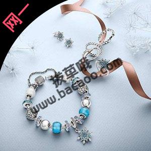 升级!PANDORA Jewelry美国站网一全场65折促销
