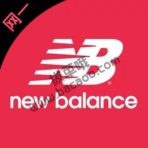 New Balance官网额外75折优惠