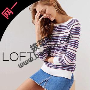 LOFT美国站网一全场商品额外5折促销