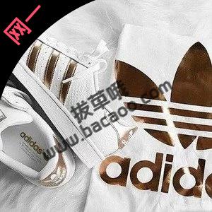 eBay阿迪达斯旗舰店精选鞋服额外75折