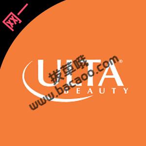 Ulta beauty官网现有网一美妆护肤品低至5折+满减$10促销