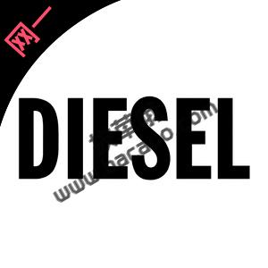 Diesel开启网一精选商品低至六折促销