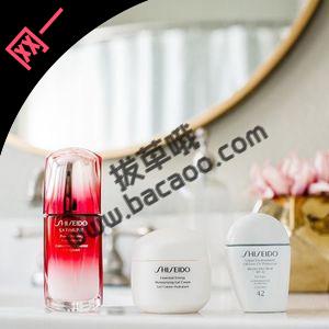 更新!Shiseido资生堂网一低至7折