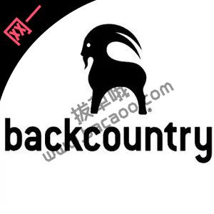 Backcountry网站网一精选产品特价延时
