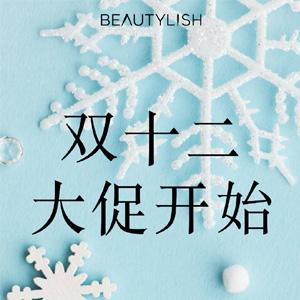 Beautylish双十二活动开启