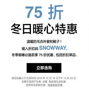 SHOPBOP官网现有精选冬日服饰鞋包无门槛75折促销