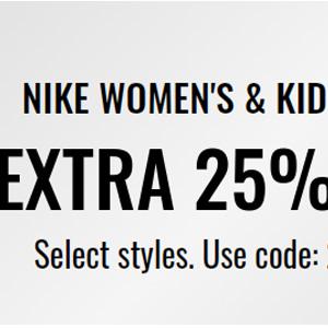 Jimmy Jazz精选Nike运动鞋服额外7.5折促销