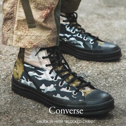 新款!CONVERSE CHUCK 70 全新拼接迷彩配色设计帆布鞋