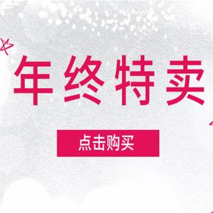 HUT美妆网站年终特卖折扣汇总