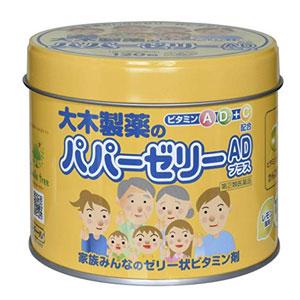补货!大木制药 婴幼儿5种复合维生素软糖 120粒 柠檬味