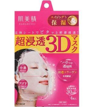 Kracie 肌美精3D面膜 4枚 粉色装