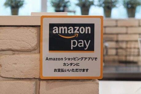 日本亚马逊转运地址怎么填写?