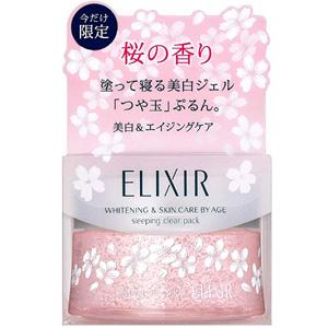 2020樱花限量版 资生堂 ELIXIR怡丽丝尔 保湿免洗睡眠面膜