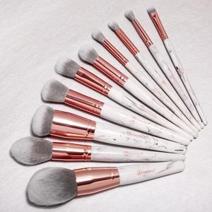 BH Cosmetics 大理石纹化妆刷十件套