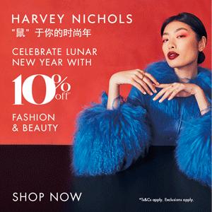 Harvey Nichols现有春节大促全场时尚美妆额外9折促销