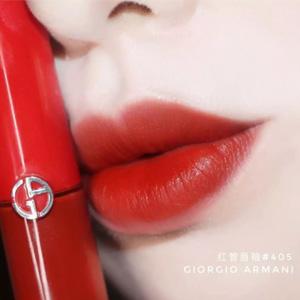 换码继续!Giorgio Armani 阿玛尼红管唇釉405号/205